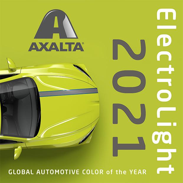 Axalta краска цвет ElectroLight, STOGRUP